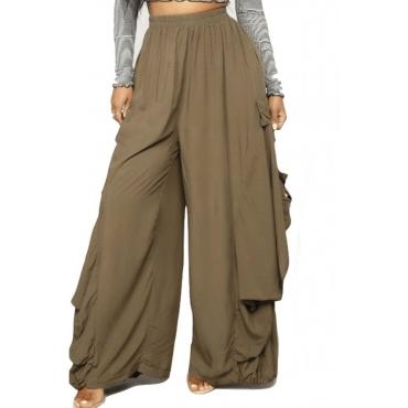 Lovely  Casual Loose Khaki Cotton  Pants