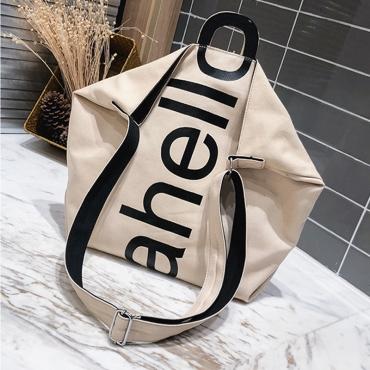 Lovely Fashion Letter Printed White Crossbody Bag
