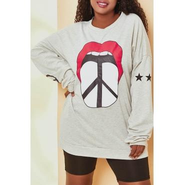 Lovely Casual O Neck Printed Grey Sweatshirt Hoodie