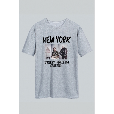 Lovely Leisure Basic Grey T-shirt