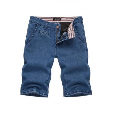 Lovely Casual Basic Deep Blue Shorts