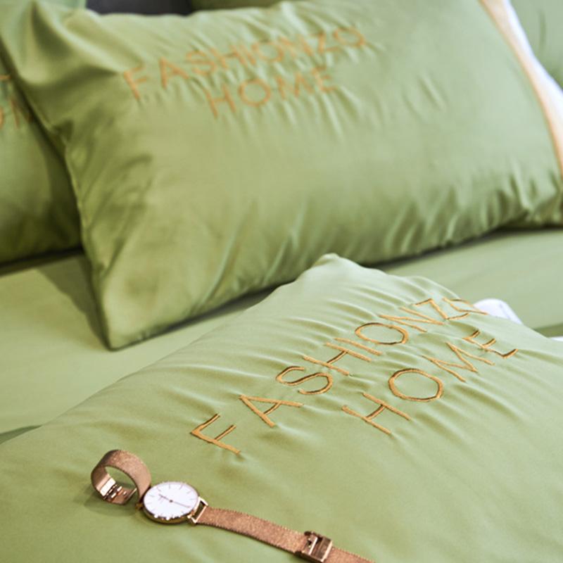 Lovely Cosy Letter Print Green Bedding Set