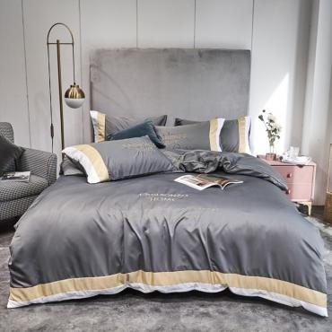 Lovely Cosy Letter Print Grey Bedding Set