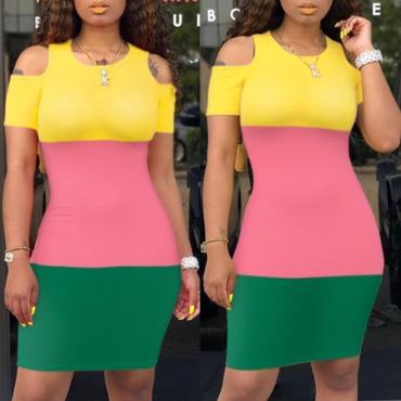 Lovely Trendy Striped Pink Knee Length Dress