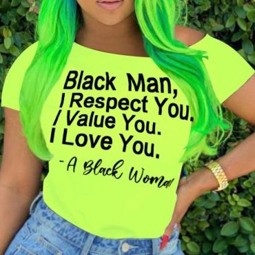 lovely Leisure O Neck Letter Print Green T-shirt