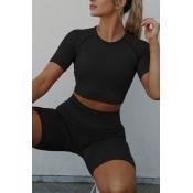 lovely Sportswear Skinny Black Two-piece Shorts Se