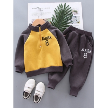 Lovely Sportswear Letter Print Patchwork Yellow Bo